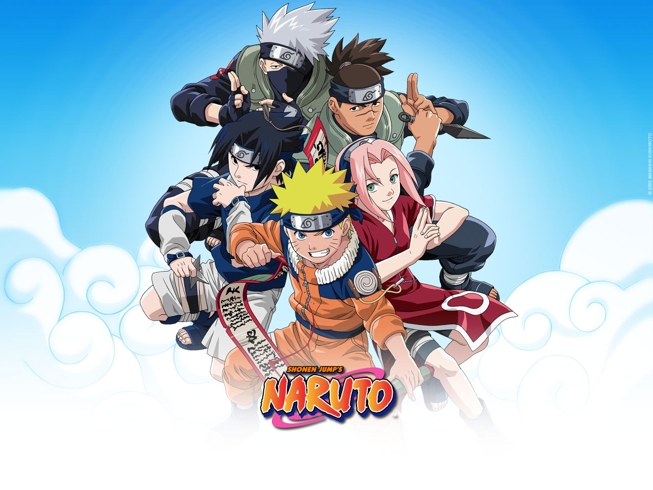 Naruto Screensaver